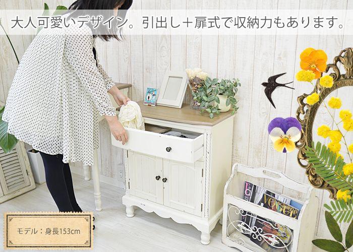 【楽天市場】キャビネット アンティーク [ 白家具 木製 ホ…