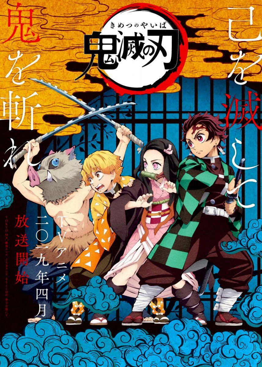'Anime Demon Slayer Poster' Metal Poster Print - T