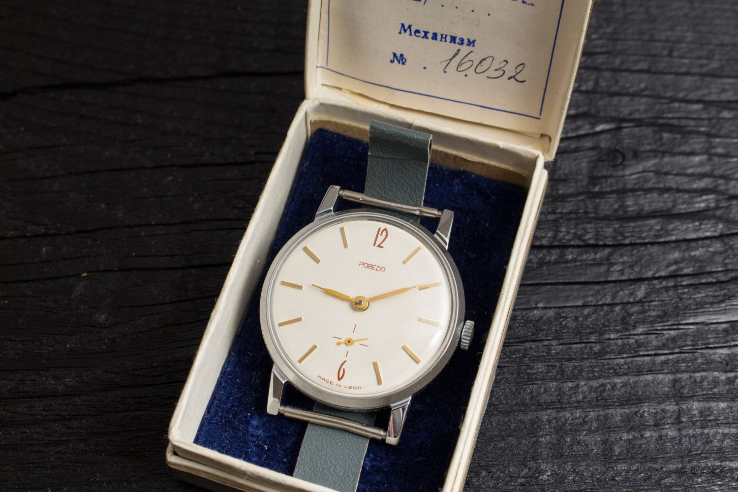 Vintage #Pobeda watch with its box and paperwork soviet watch ussr cccp mens watch