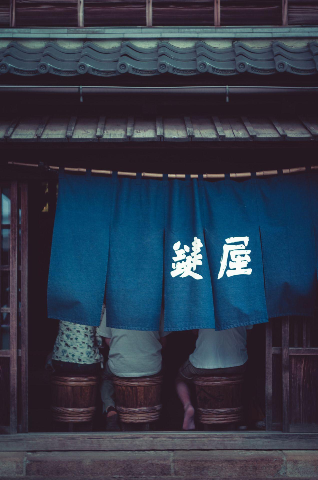 Ramen Shop In Japan Japanese Shop Japanese Restaurant Design Japanese Bar