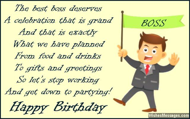 Birthday Poems For Boss Birthday Wishes For Boss Happy Birthday Funny Birthday Wishes Funny