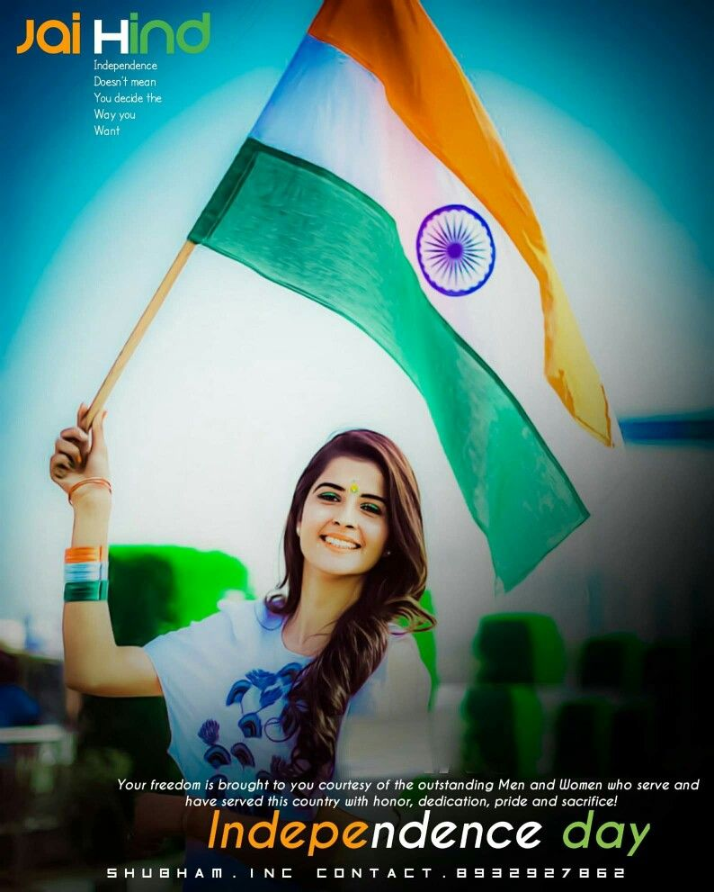Indian Independence Day Independence Day Dp Republic Day India