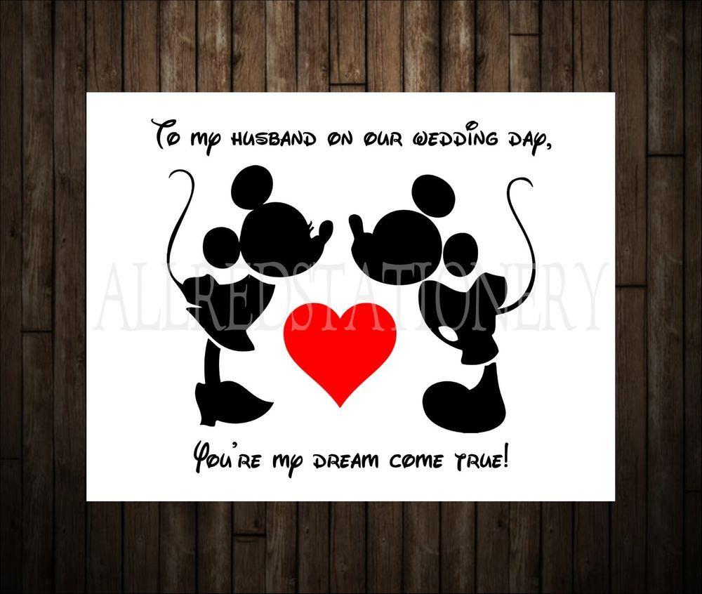 Mickey And Minnie Wedding Card To My Husband Card Disney Wedding Gift Disney Wedding Gifts Mickey And Minnie Wedding Disney Wedding Invitations