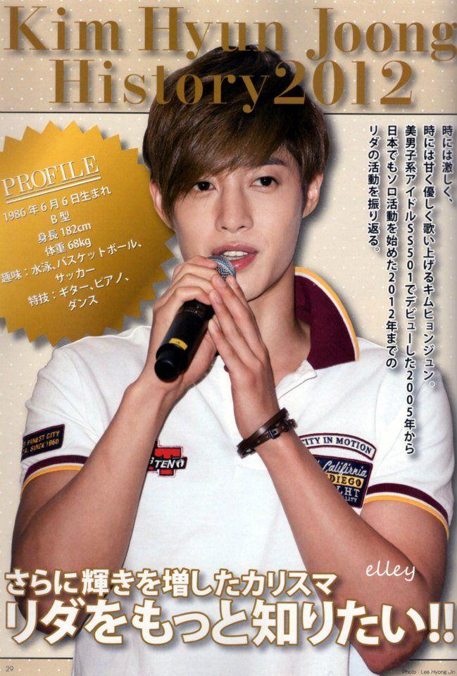 Kim Hyun Joong 김현중 ♡ magazine ♡ Kpop ♡ Kdrama ♡