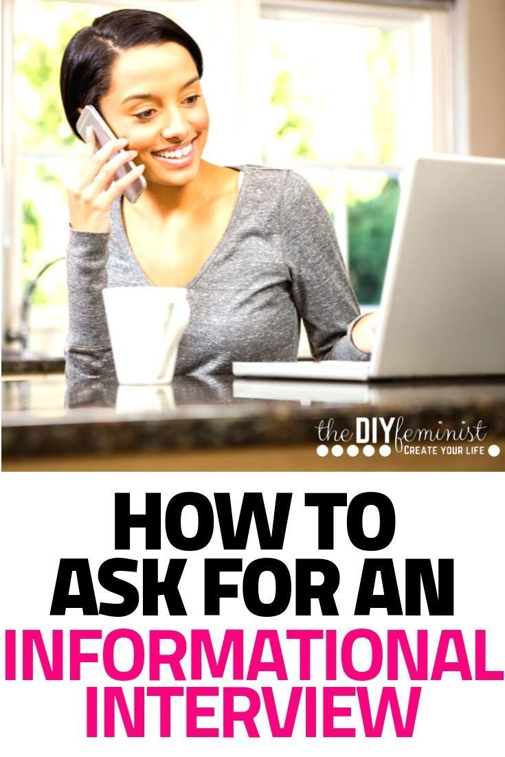 How to write an informational interview email request