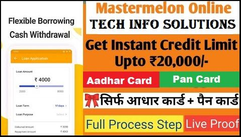 Personal Loan 20 000 Directly In Bank Account Mastermelon Loan App Online Apply In 2020 Personal Loans Loan How To Apply