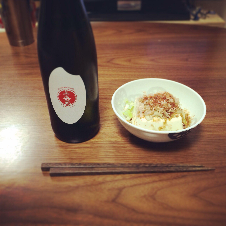 上喜元(山形県酒田市 酒田酒造)