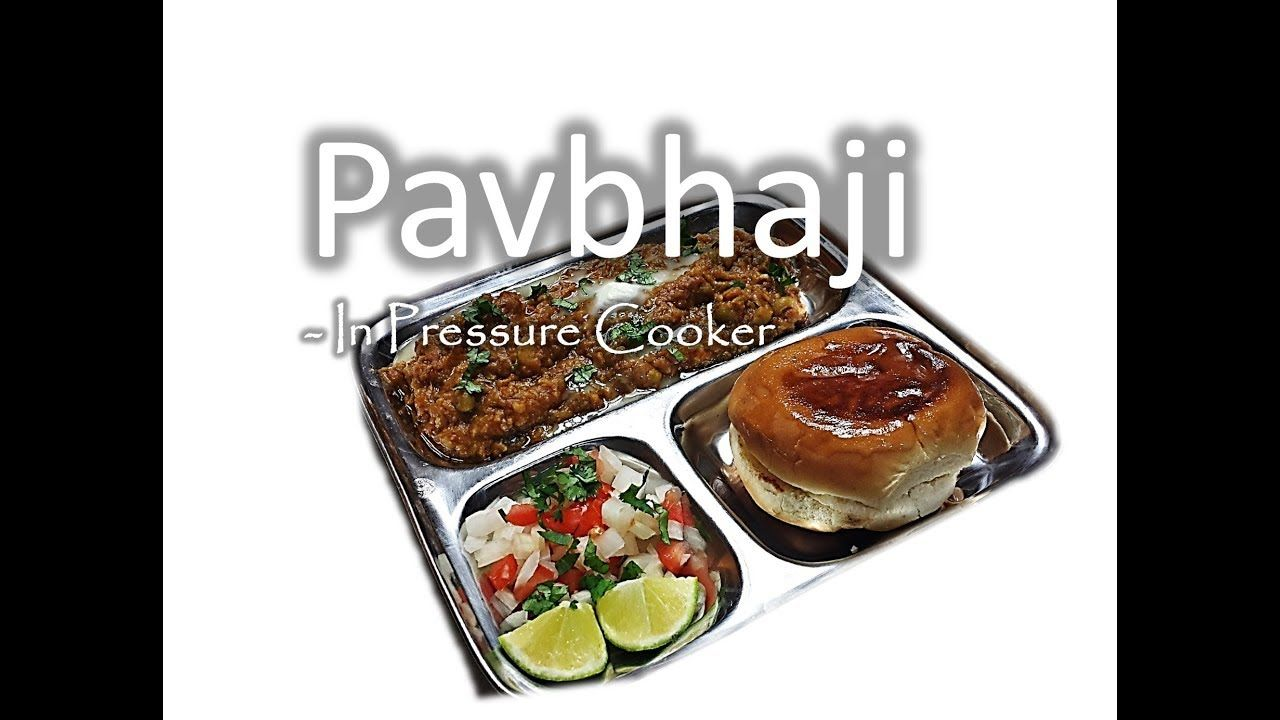 Pavbhaji in pressure cooker quick and easy fast cooking pavbhaji in pressure cooker quick and easy fast cooking rinkusrasoi forumfinder Image collections