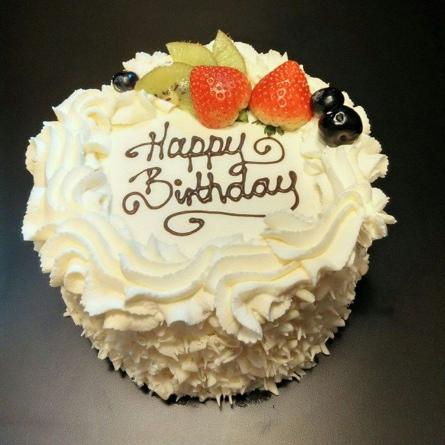 23 Inspiration Image Of Birthday Cake Pic With Name Cakes