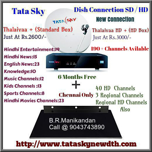 Tata Sky Dish Connection Hd Set Top Box Packages 9043743890