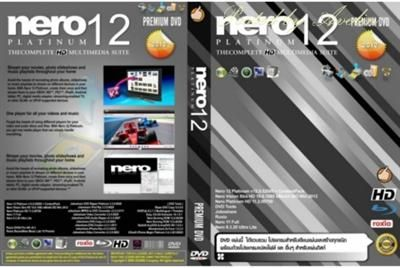 Fl studio 8 0 xxl producer edition free download | nombdunrei