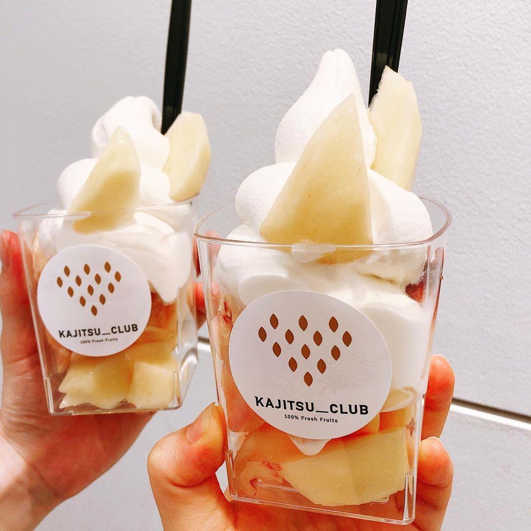 Kajitsu Club 桃のソフトクリーム 果実倶楽部は安定に美味しい ソフトクリームの濃厚なミルクと 熟した甘い桃との組み合わせが良すぎる 本当にここのお店おすすめ 果実倶楽部 果実倶楽部818 Kajitsuclub