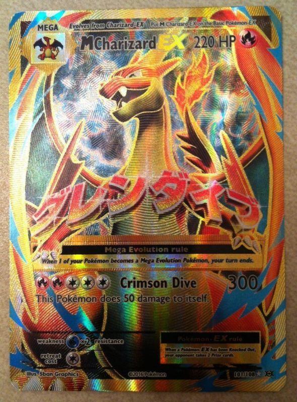 Pokemon Mega Charizard Ex Full Cool Pokemon Cards Pokemon