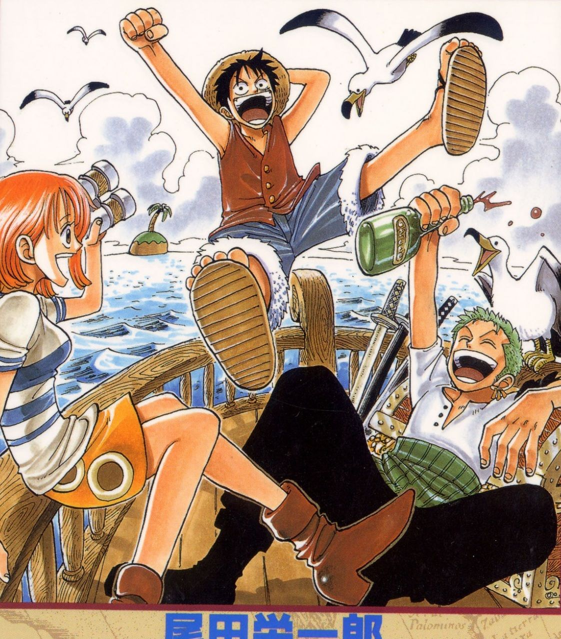 One Piece Manga Luffy, Zoro, and Nami. One piece manga
