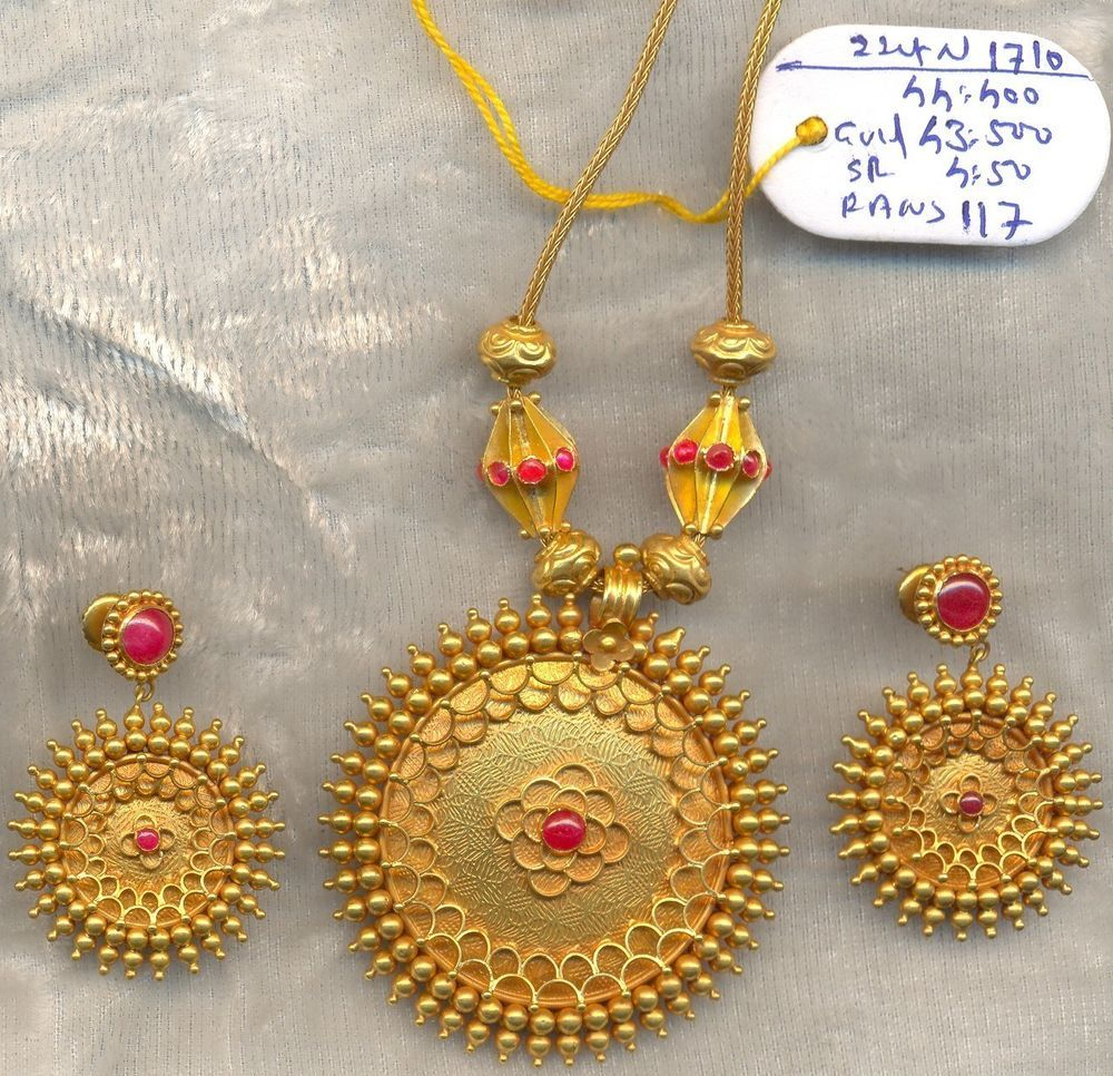 Beautiful 22 carat gold chains with matching pendant designs latest - Vintage Solid 22 Carat Gold Necklace Chain Pendant Earring Pair South India