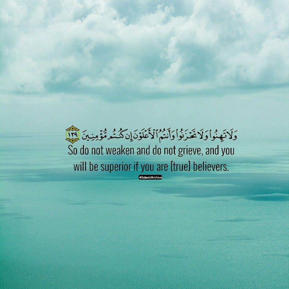 Qur An 3 139 Wissen Have Time