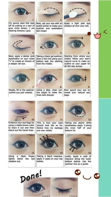 Aegyo Sal Is Popular In Korea Lately Here Is A Tutorial Of Simple Ulzzang Make Up With Aegyo Sal Ulzzang Makeup Korean Eye Makeup Eye Make Up