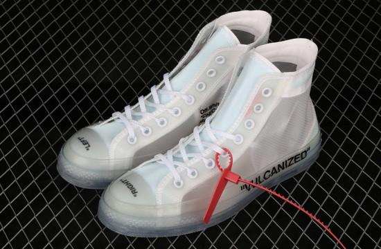 The 10 Off White X Converse Chuck Taylor All Star Vulcanized Hi 162204c