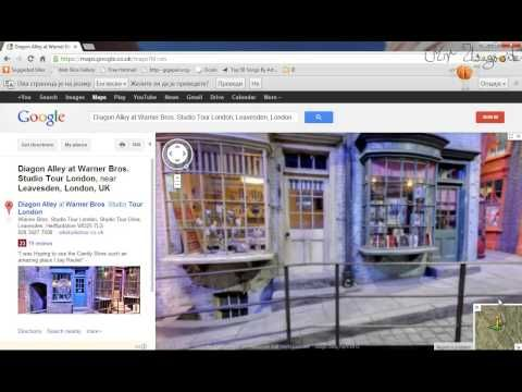 Harry Potter's Diagon Alley On Google Street View - YouTube