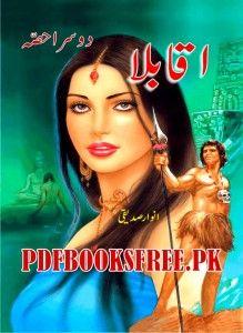 Champoon Urdu Novel Pdf