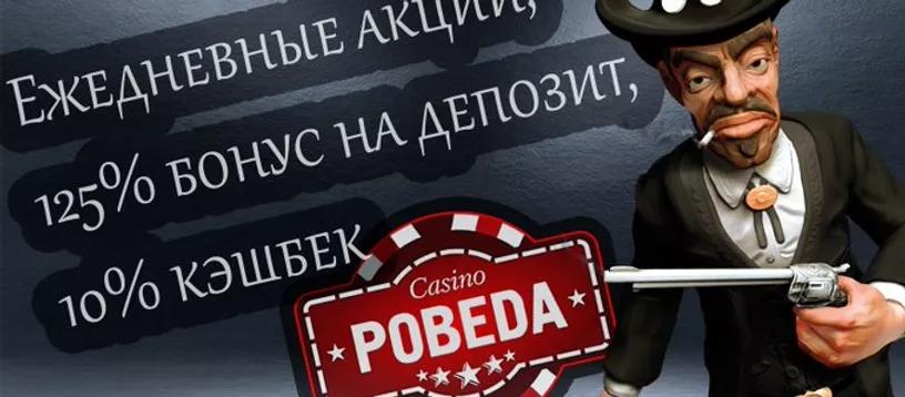 Онлайн казино с ежедневными бонусами король покера играть онлайн бесплатно на русском