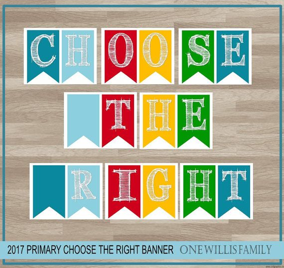 2017 Primary Billboard Decoration Pack: Choose the right primary ...