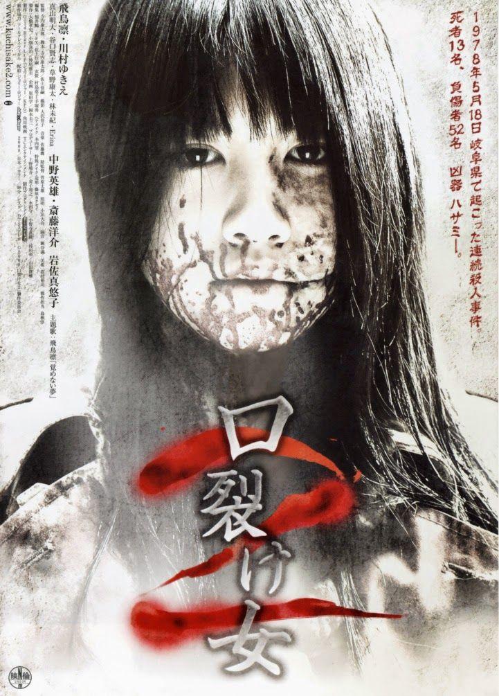 Kuchisake-Onna 2 (2008) Subtitle Indonesia
