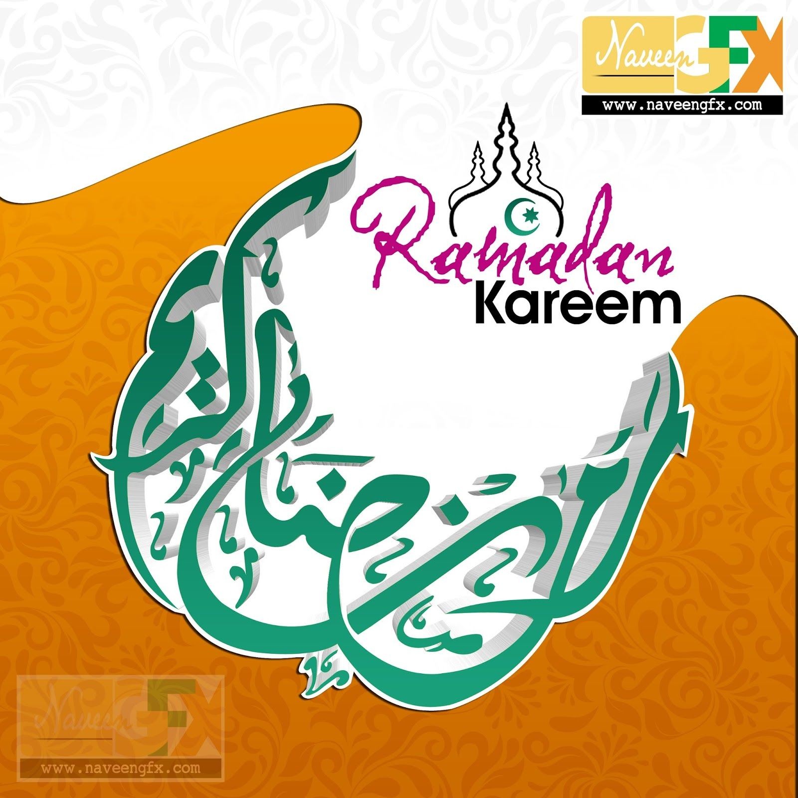 ramadan mubarak kareen islamic urdu hd wallpapers