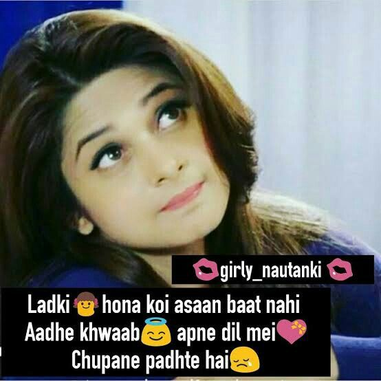 Pin by Alisha Khan on girly nautanki | Cute funny quotes ...