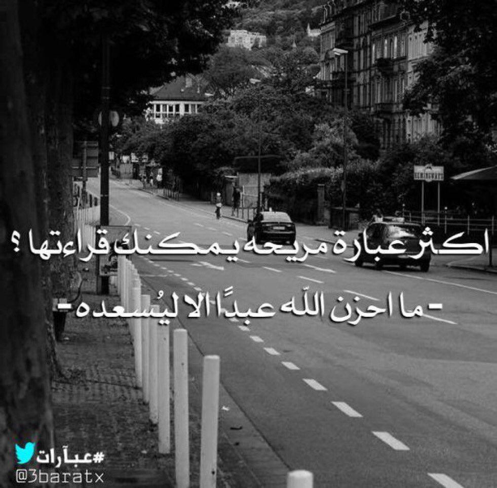 برودكاست صور Broadcast9owar Twitter Jokes Quotes Jokes Arabic Quotes