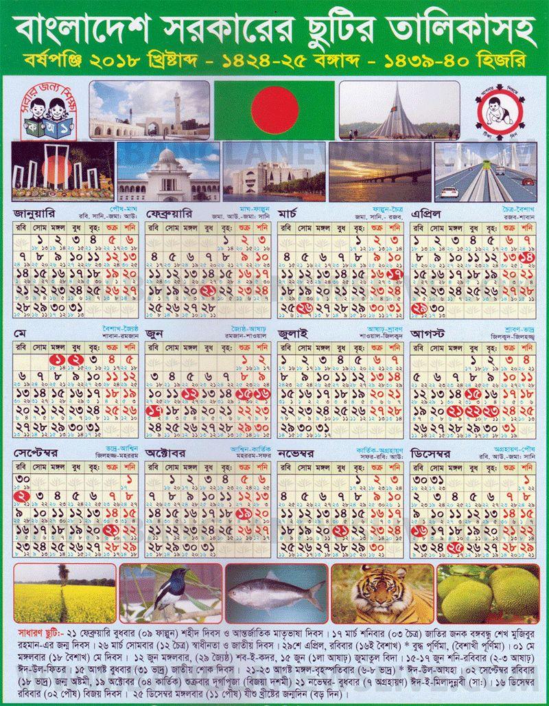 National Holiday Calendar 2019 Bangladesh - The O Guide