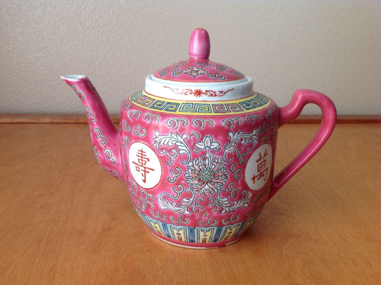 Pink Vintage Chinese Porcelain Teapot Tea Pots Porcelain Teapot Teapots Unique