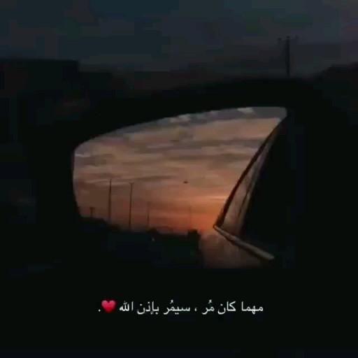 Pin By اللهم اغفر لي On قرآني نبض حياتي Video In 2021 Quran Quotes Quran Recitation Quran Book