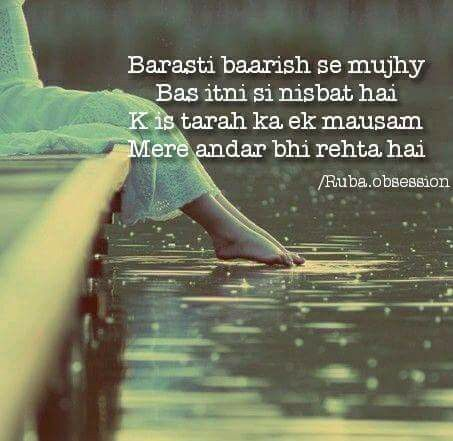 Pin by Fari💖 faizzy on Urdu poetry | Rainy day quotes ...