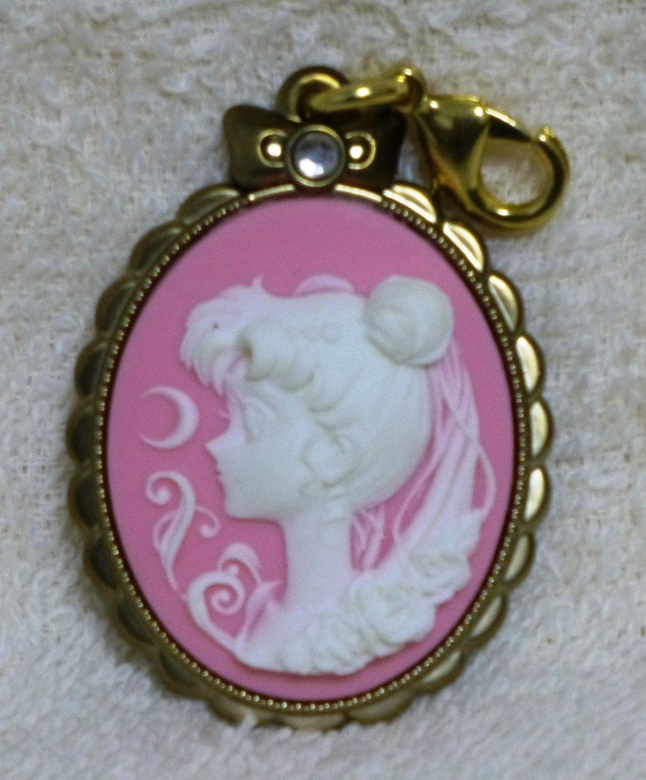 Sailor Moon Cameo Charm Princess Serenity Key Chain Strap Japan Kawaii Anime