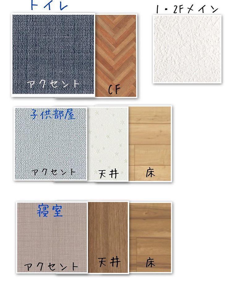 和室 おしゃれまとめの人気アイデア Pinterest Naiki Kensaku 2020