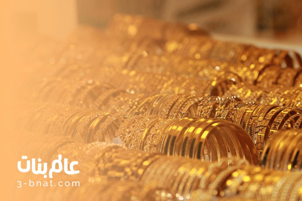 Pin By عالم بنات On تفسير الأحلام Bangles Jewelry Bracelets