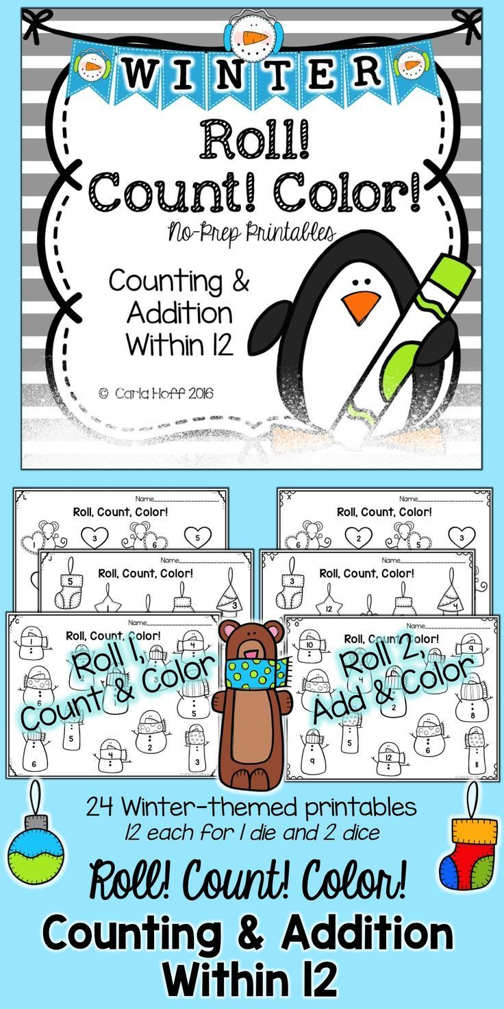WINTER Roll! Count! Color! Printables for Counting and Adding Within ...