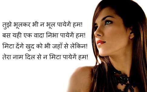 Best Shayari On Beautiful Eyes Of Girlfriend Beautiful Eyes