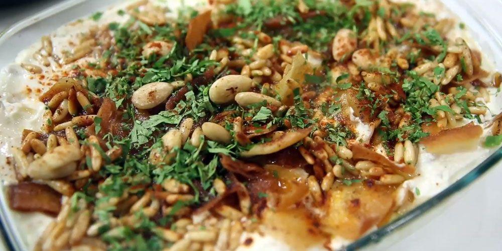 فتة المكدوس Syrian Food Palestinian Food Food