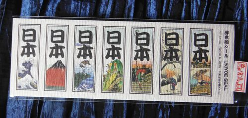 Senjafuda Stickers Japanese Art