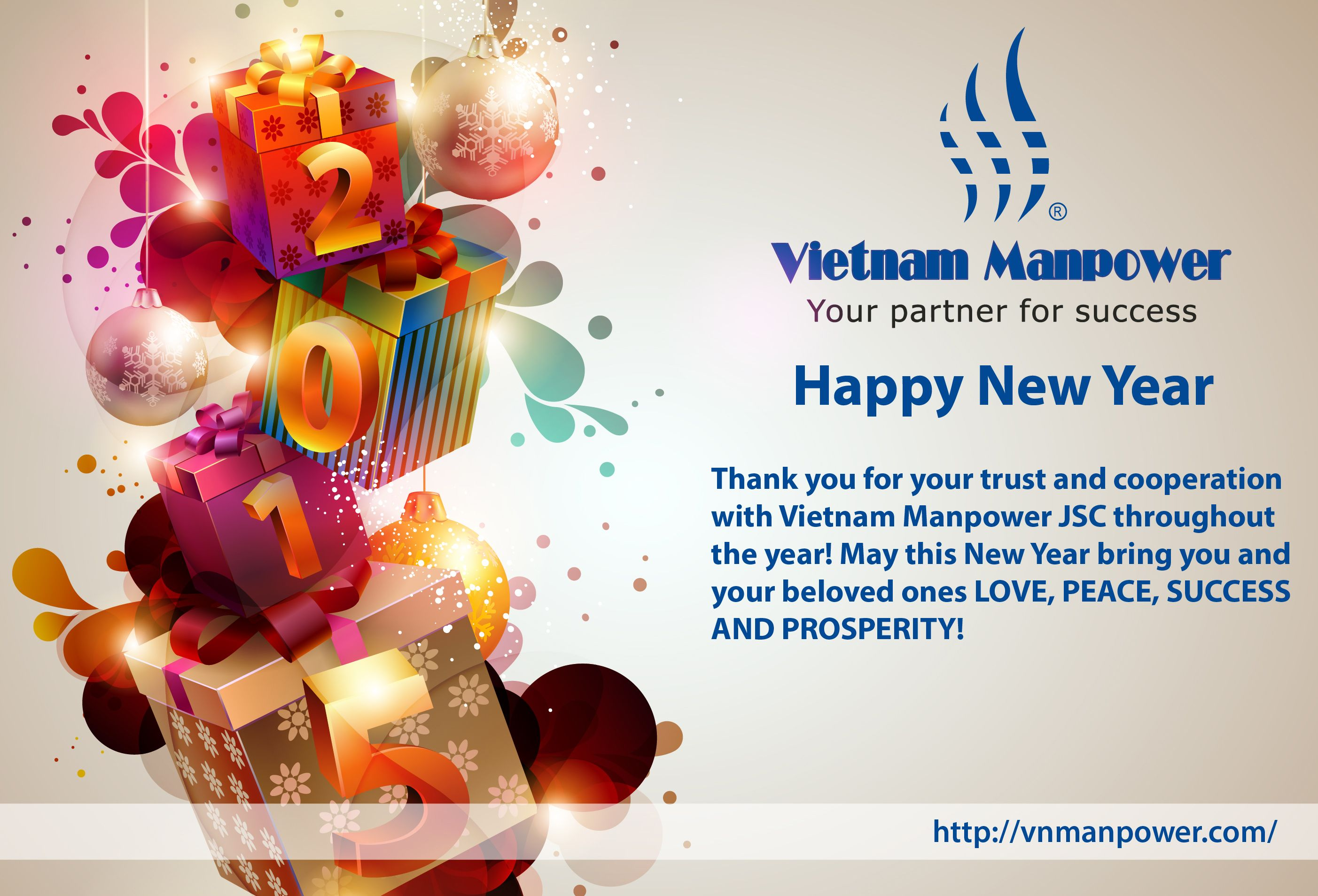 Wishing you a very happy and prosperous new year ...