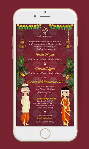 marathi wedding invitation card for