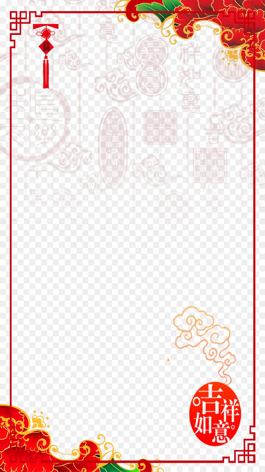 chinese new year new years day new years eve public holidays in china chinese new year good luck new year border h5 background