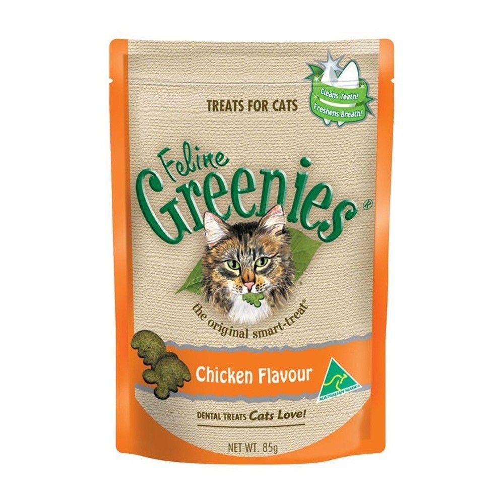 dfdffdfd Chicken cat, Cat food allergy, Cat pet supplies