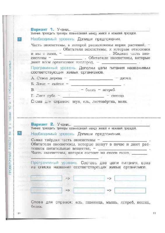 Спишу.ру физика 10 класс касьянов