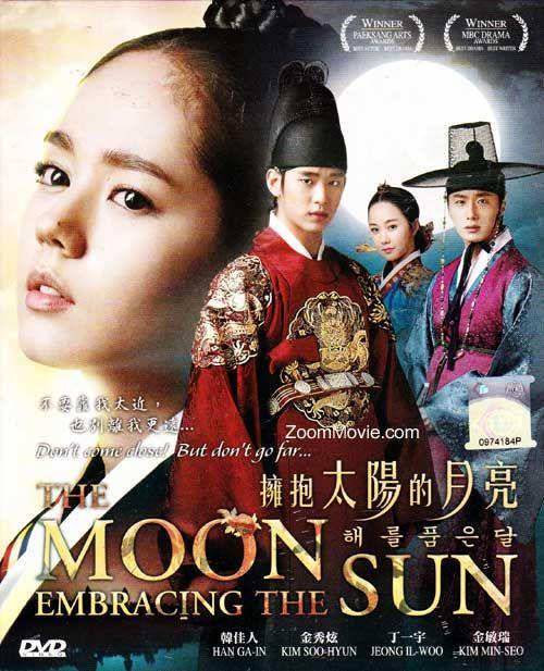 ซีรี่ย์เกาหลี The Moon That Embraces The Sun ลิขิตรัก