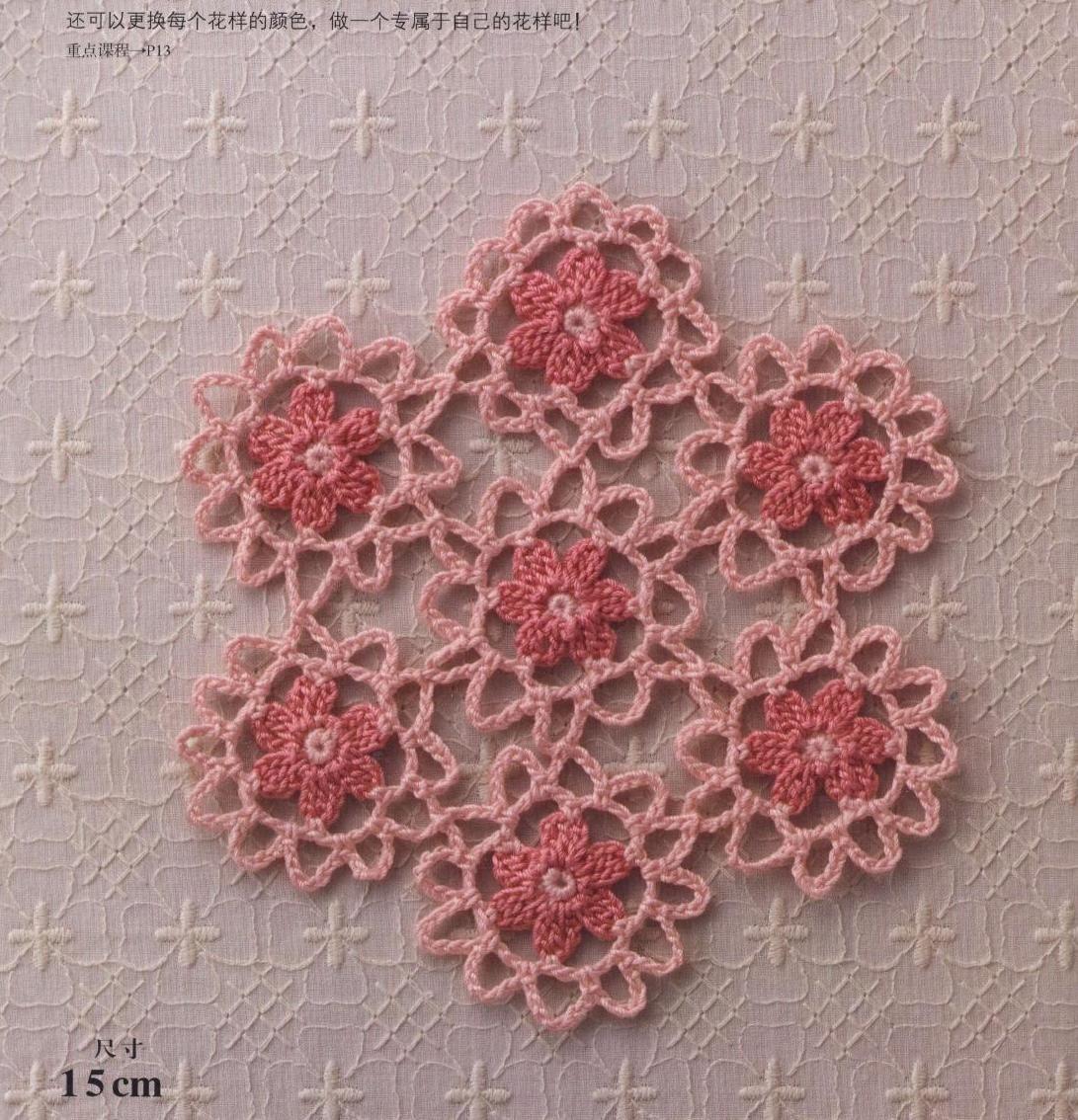 #ClippedOnIssuu from Crochet flower doily
