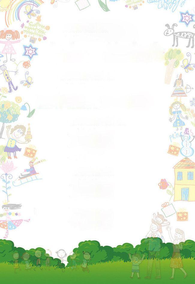 القبول في رياض الأطفال المشارك Admissions Poster Phone Wallpaper Images Poster
