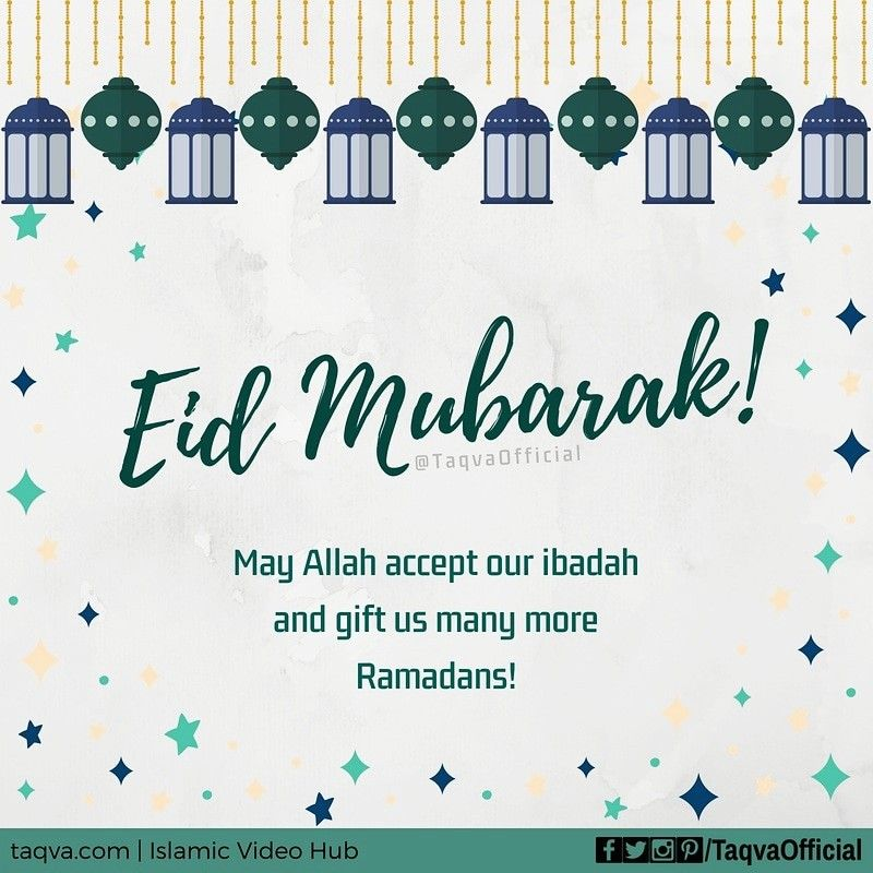 Eid Al Fitr Mubarak May Allah Accept Our Ibadah And Gift Us